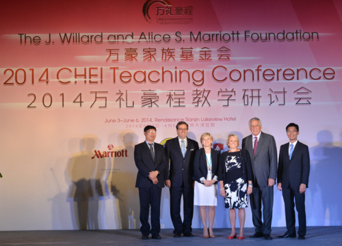 CHEI Teaching Conference